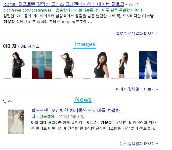 Google Vs  Naver: Why Can't Google Dominate Search in Korea