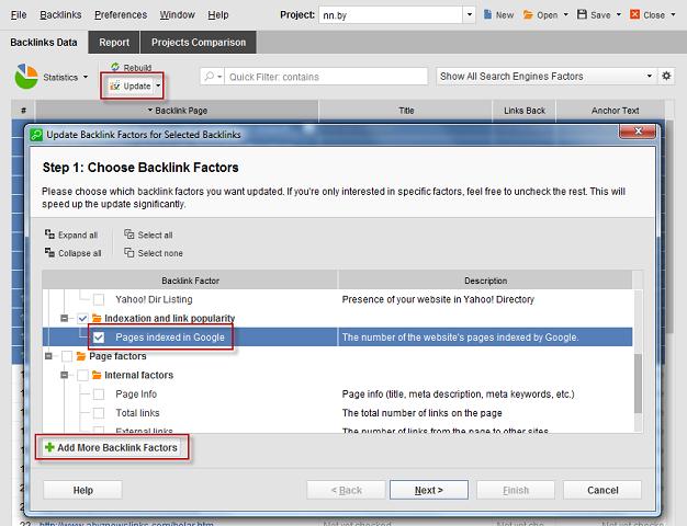 Updating backlink factors
